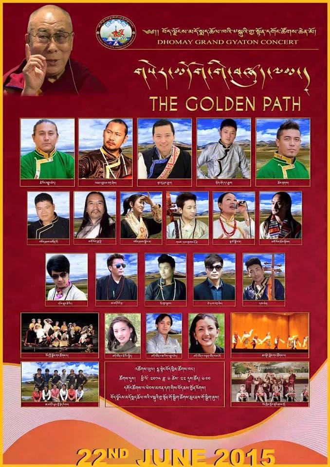 Gyaton concert poster