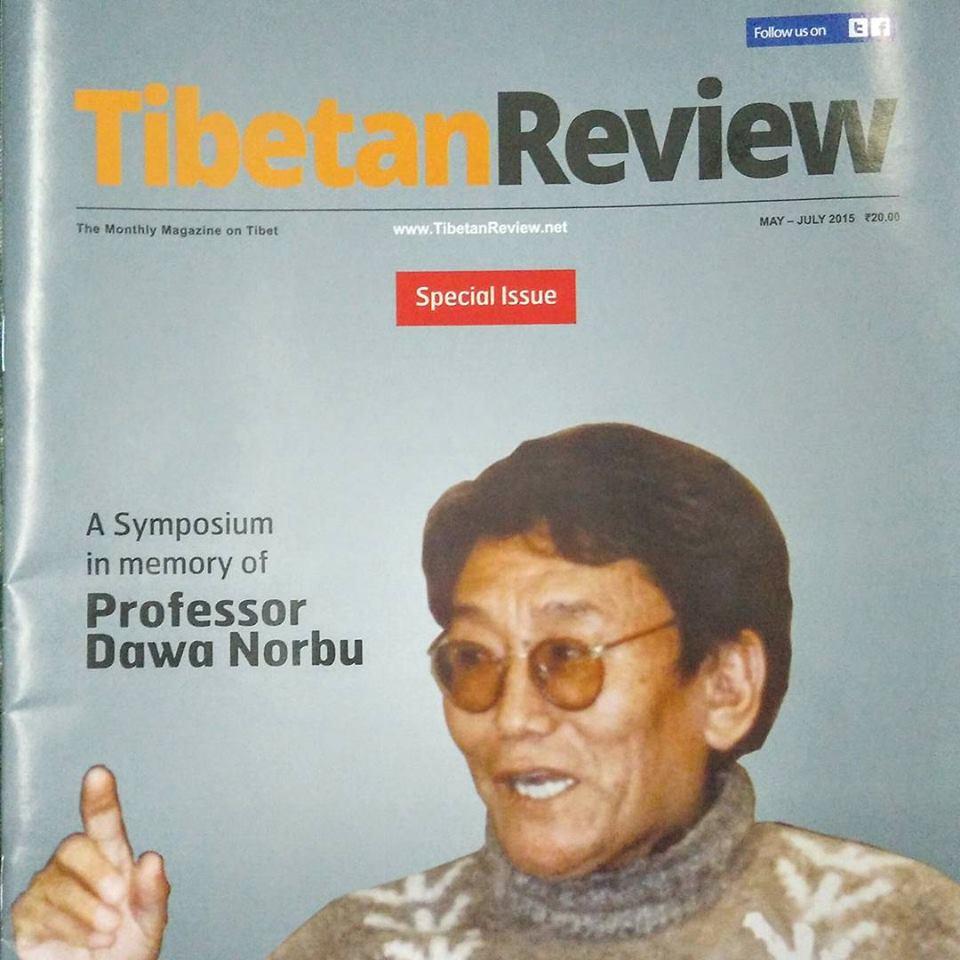 Tibetan Review