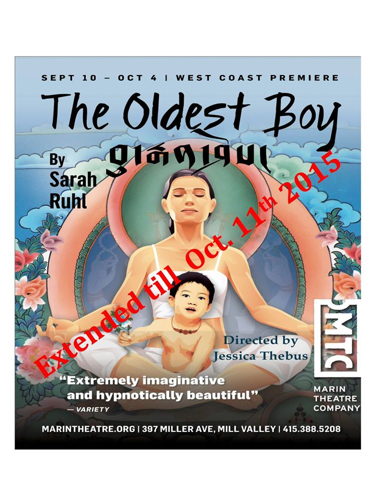 Oldest Boy Poster