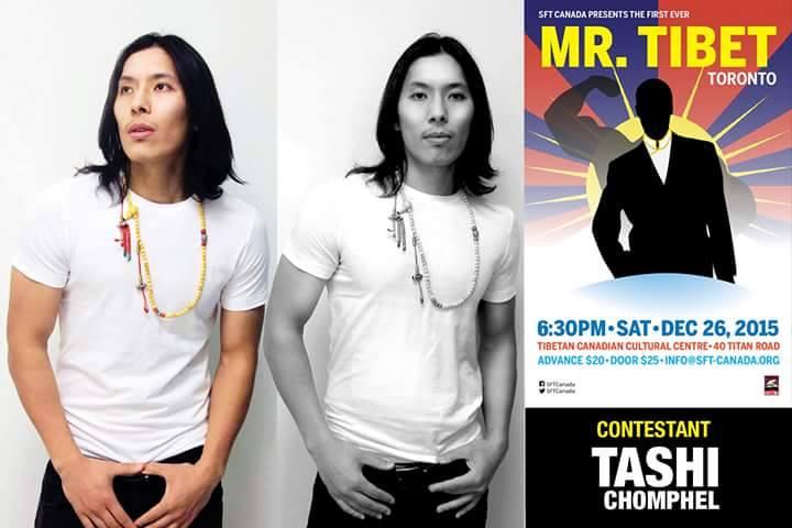 Mr Tibet 13