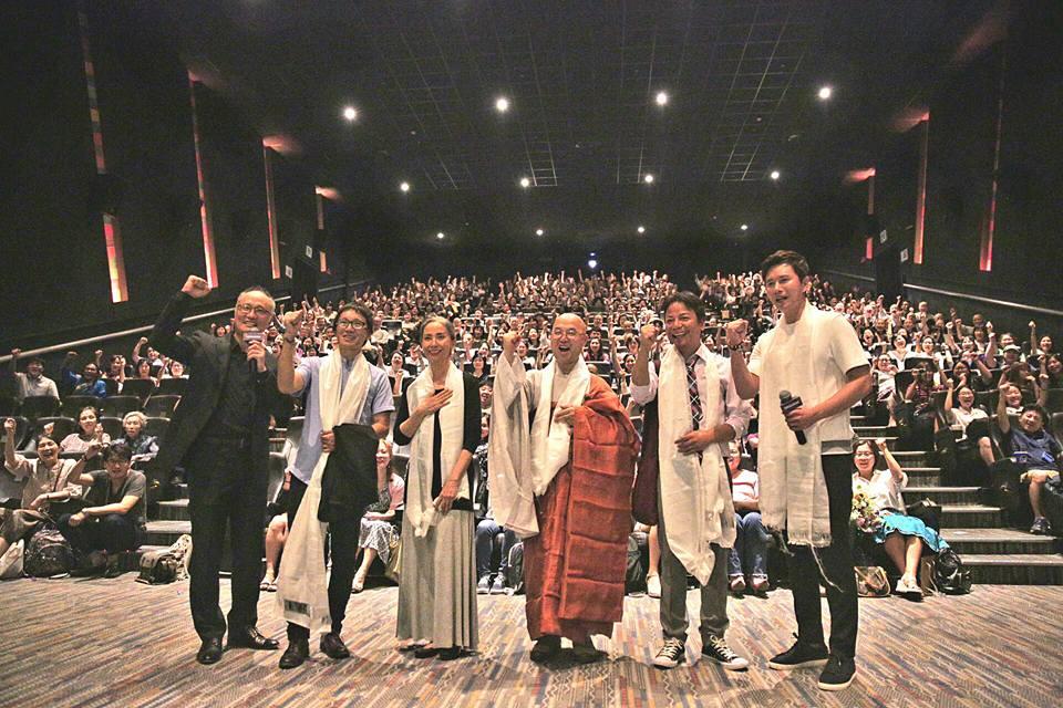 Tenzin Tsetan ( second from Left) and Tenzin Rigdol (second from Right.) Photo Source: Tenzin Tsetan/Facebook